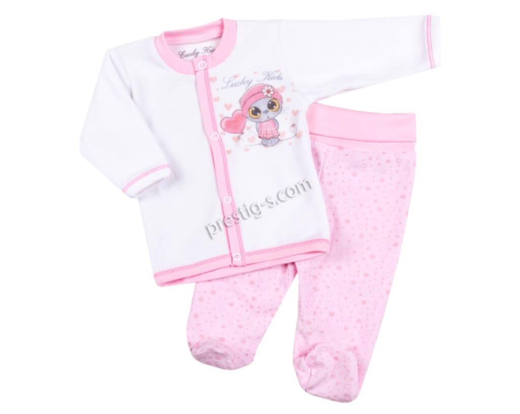 Baby Set Kombination Junge Baumwolle Winter Shirt Hose Winnie The Pooh Blau